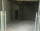 渝北木耳公租房913平米8个门面出租