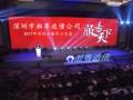 深圳收债公司哪家好?效率最快?不成功不收费