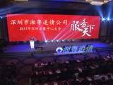 深圳湘粤收债公司电话