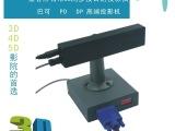 巴可 DP PD高端投影专用大功率红外发射器,可定制接口 OEM