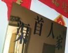 南阳桶装水进驻许昌