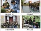 惠州2016年夏令营小小特种兵报名中