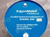 埃克森美孚Exxsol D40