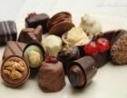 我想加盟一家主题特色巧克力店有没有好的项目多少钱