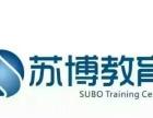 南京大学自考本科双证