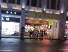 中华城沿思明南路店面招租。