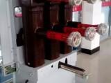 日昌电气高压专业生产真空断路器