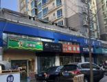 西直门临街餐饮商铺350平有燃气行业不限