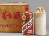 懷化專業上門回收30年茅臺酒瓶