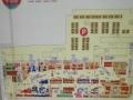 地铁口恒一商铺,收益44个点包租20年,你值得拥有