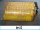 甘肃地膜生产厂家|本福商贸供应优质棚膜
