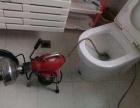 马桶疏通厨卫下水管道化粪池清理高压清洗疏通