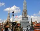 萍乡至泰国旅游 萍乡旅行社去泰国双飞6日游