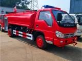 微型电动消防车出厂 消防洒水车厂家