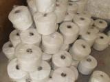毛腈紗21支毛腈針織大圓機紗線
