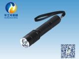 供应HSG7620 / JW7620固态微型强光防爆电筒