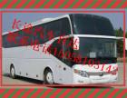 温岭到秦皇岛的长途客车公告 15058103142 大巴车专