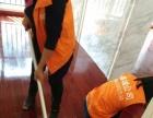 惠州高空玻璃清洗、广告牌门头清洗、地毯清洗地面清洗