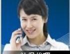 阳江地区社保外包,专业咨询代理阳江五险,分公司社保咨询