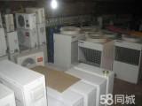 中央空调回收,柜机,挂机回收