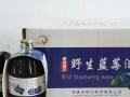凤娟加盟 名酒 投资金额 1-5万元