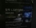 闲置台32寸TCL液晶电视