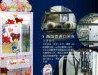 出售大型游戏机 游乐园设备设施
