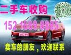上海收购二手车帕萨特轿车