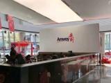 重庆市安利专卖店哪个区有安利实体店具体位置