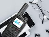 合肥甭買網GL1 公網對講機-4G對講機