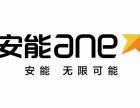 上海长兴岛安能物流在哪里长兴岛安能物流电话偏远地区直达
