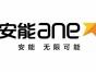 杨浦区安能物流地址定海路物流公司杨树浦路安能物流电话