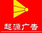 长沙横幅厂 长沙旗帜厂 设计制作各类横幅企业旗帜
