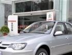 雪铁龙爱丽舍2013款 爱丽舍-三厢 1.6 手动 CNG科技型