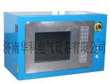 KTC158.1矿用本安型控制箱