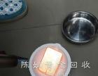 椒江黄金回收银行金条金币回收金元宝厂家回收价高钻戒