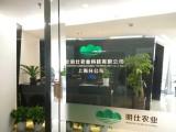 上海企业形象墙 专业设计安装 一站式服务
