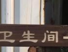 门头标识展板展架