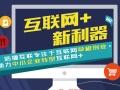 洛阳浩翔互联网站设计 网站建设 网页优化一对一暑假培训
