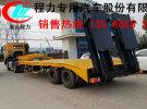 海南厂家直销东风特商挖掘机平板运输车 蓝牌挖掘机拖车0年0万公里面议