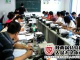 陕西锅特电工培训 西安特种作业焊工操作证复审 电工高压培训