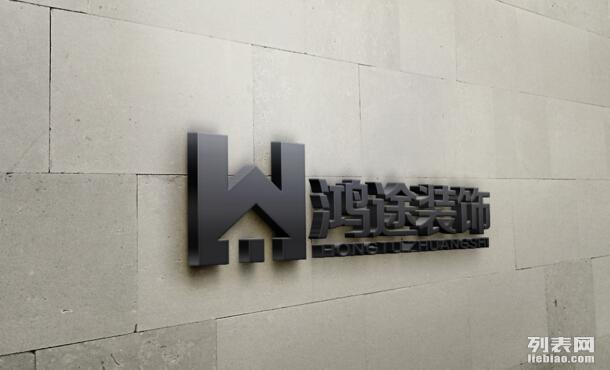 西安南郊VI设计公司丨西安门头形象墙设计制作安装公司
