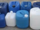 虎门塑胶化工桶批发,20L塑料桶,白色25L塑料桶