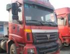 欧曼双导向大货车拖头厂家急需出售二手欧曼