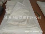 潍坊全棉32支斜纹 全棉坯布 棉坯布, 全棉 家纺用布 全棉32