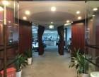 500强入住 高端写字楼 远洋国际二期 740平米豪华装修