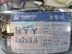 深圳南海讯联电话线4芯