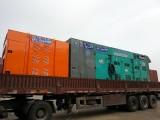 柴油發電機回收 二手柴油發電機置換維修
