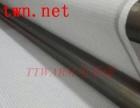 电地暖碳纤维发热电缆韩国电热膜加热膜加热床垫厂家直