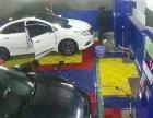 非洗不可自助洗车加盟 洗车 投资金额 1-5万元